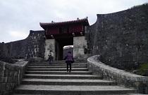 ④ 瑞泉門.JPG