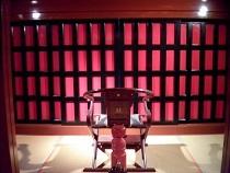 ⑦'''''' 大庫理と御庭の間にあった椅子.JPG