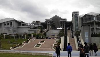 水族館 外観 2.JPG