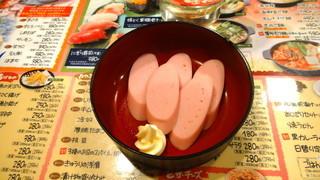 魚肉ソーセージ.jpg