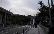 1-8 沖縄師範学校からみた首里城への道.JPG